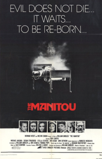 The Manitou - 1978 theatrical release poster