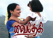 Srithika - WikiVisually