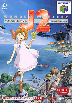 Wonder Project J2 - Koruro no Mori no Josette Coverart.png