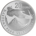 2009 Slovakia 20 Euro Protection of Nature and Landscape - National Park Velka Fatra back.png