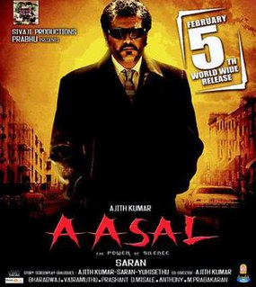 <i>Aasal</i> 2010 film directed by Saran