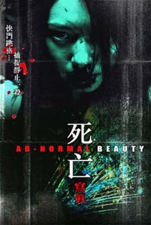 Ab-normal Beauty poster.jpg