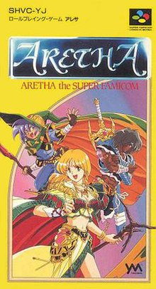 Aretha (video game) - Wikipedia