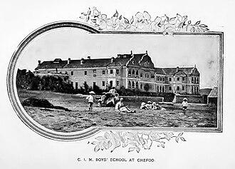 Chefoo School - Image: CI Mboysschool 1903