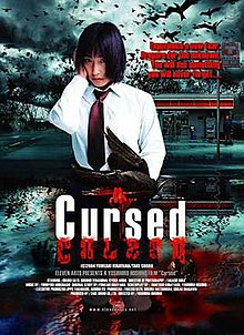 Cursed (2004 film).jpg