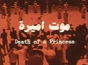 Death of a Princess - Image: Death of a Princess