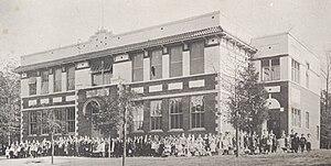 Wahl-Coates Elementary School - Photo of the Model School in 1918