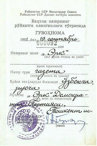 Erk Democratic Party - Page of the Certificate newspaper of the ERK party