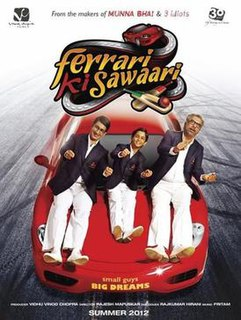 <i>Ferrari Ki Sawaari</i> 2012 Indian film directed by Rajesh Mapuskar