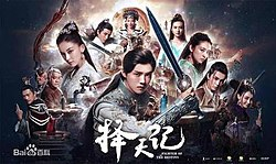 Fighter Of The Destiny Wikipedia