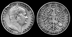 250px-Frederick_William_IV_of_Prussia.jpg