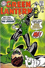 Guy Gardner's first appearance in Green Lantern #59 (March, 1968).