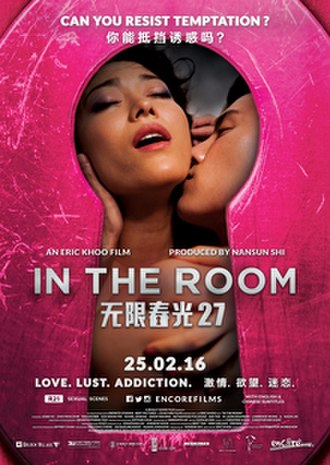 In the Room (film) - official poster