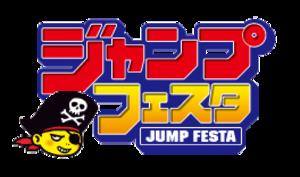 Jump Festa - Image: Jump Festa Logo