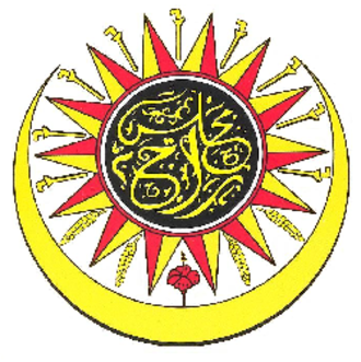 Keeper of the Rulers' Seal - Image: Keeper of the Rulers Seal logo