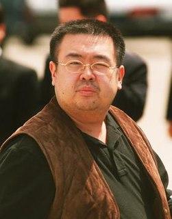 Kim Jong-nam Brother of North Korean leader Kim Jong-un