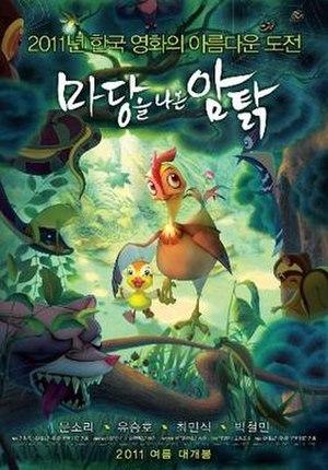 Leafie, A Hen into the Wild - Image: Leafie A Hen Into the Wild poster Korean