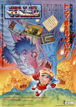 Japanese arcade flyer of legend of hero tonma