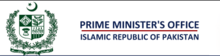 Logo of the Office of the Prime Minister of Pakistan.png