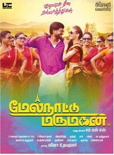 <i>Melnaattu Marumagan</i> 2018 Indian film directed by MSS