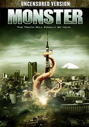 Monster (2008 film) - DVD cover