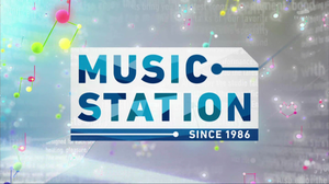 Music Station - Title screen as of 2016