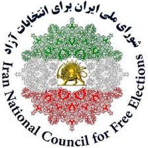 National Council of Iran - Image: National Council of Iran