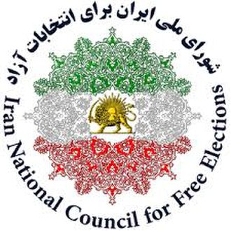 National Council of Iran - Image: National Council of Iran