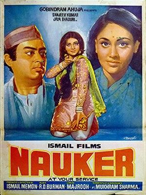 Nauker (1979 film) - Image: Nauker