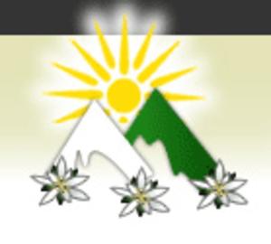 United Macedonian Organization Ilinden–Pirin - The party logo