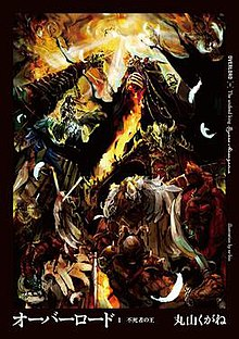overlord novel series wikipedia