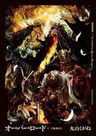 Overlord (novel series) - Image: Overlord novel