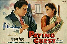 Watch Paying Guest Online