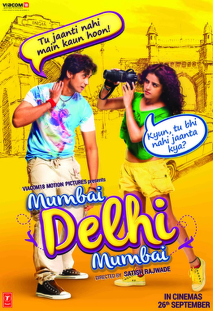 Image Result For Marathi Movie List