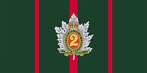 The Queen's Own Rifles of Canada - The camp flag of the Queen's Own Rifles of Canada.