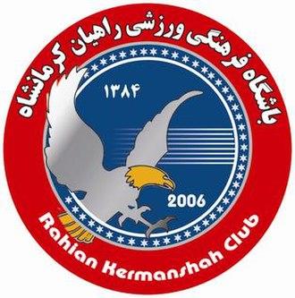 Rahian Kermanshah F.C. - Image: Rahiankermanshah