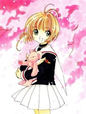Sakura Kinomoto - Image: Sakura Kinomoto