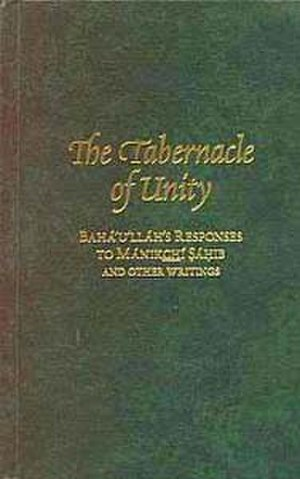 Tabernacle of Unity - Image: Tabernacle unity