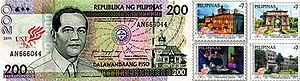 UST Quadricentennial Celebration - A 200-peso bill with the UST Quadricentennial logo and Philippine postage stamps featuring UST landmarks and symbols.