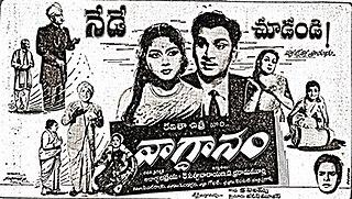 <i>Vagdanam</i> 1961 Indian film