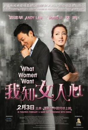 What Women Want (2011 film) - Image: What Women Want