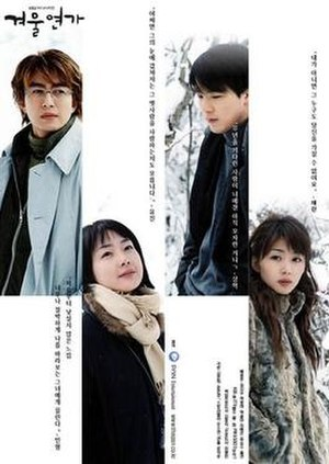 Winter Sonata - Promotional poster