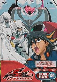 Yu-Gi-Oh!: Bonds Beyond Time - WikiVisually