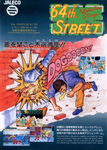 64th Street: A Detective Story