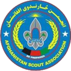 Afghanistan Scout Association