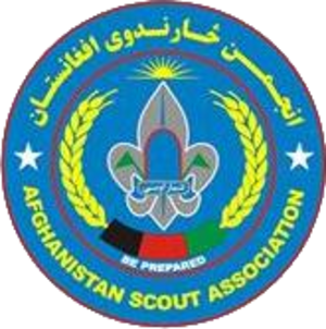 Afghanistan Scout Association - Afghanistan Scout Association