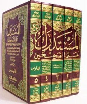 Al-Mustadrak alaa al-Sahihain - The five volumes of Al-Mustadrak alaa al-Sahihain