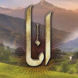 Anaa (TV series) - Wikipedia
