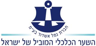 Port of Ashdod port in Israel