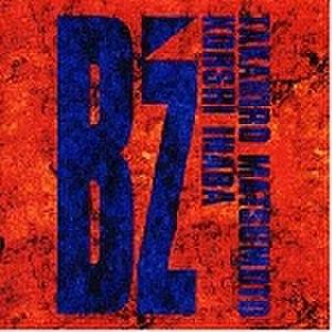 B'z TV Style Songless version - Image: B'z SV